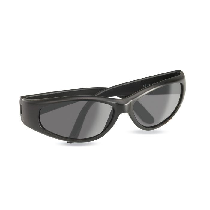 Очки солнцезащитные, черный
